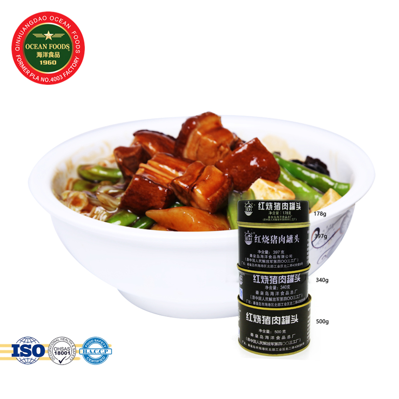 Wholesale Products China Good Taste Food Canned Stewed Pork