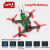 Wholesale small drones racing drone helicopter FPV Quadcopter Walkera Rodeo 110