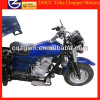 250cc Trike Chopper Motorcycle