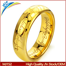 New Hot The Lord of the Rings Tungsten Ring Gold Color Ring Men and Women Gifts Wedding Jewelry