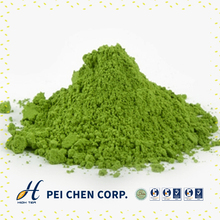 Overseas Wholesale Green Matcha Tea Instant Powder Drink Suppliers