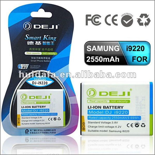 15th manufacturer high quality real 2550mAh i9220 battery for samsung galaxy note gt-n7000/i9220 battery