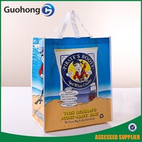 Custom Fancy PP Woven Promotional Bag | Printing Glossy Laminated PP Woven Shopping Bag