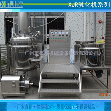 tomato paste processing plant tomato sauce making machine mixing equipment
