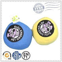 New design Plush Pet Products pet toys dog interactive balls