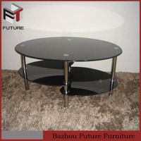 small size elliptic coffee table