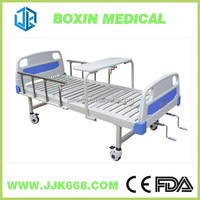 Steel with double shaking sickbed