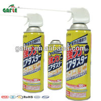 can air duster gas r152a for keyboard
