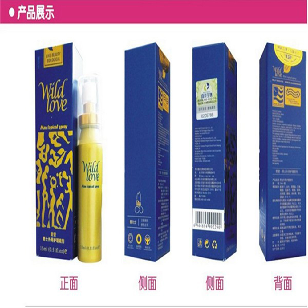 Buy herbal highs - Wild Love Herbal High Quality Long Time Sex Lubricant Spray For Men Buy Delay Spray For Men Long Time Spray For Men Men Delay Spray Product On Alibaba Com