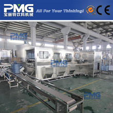PMG QGF-600 water production line / 5 gallon bottled water filling machine