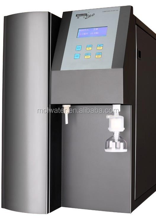 water purifying machine
