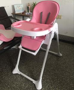 baby feeding chair plastic chair for feeding