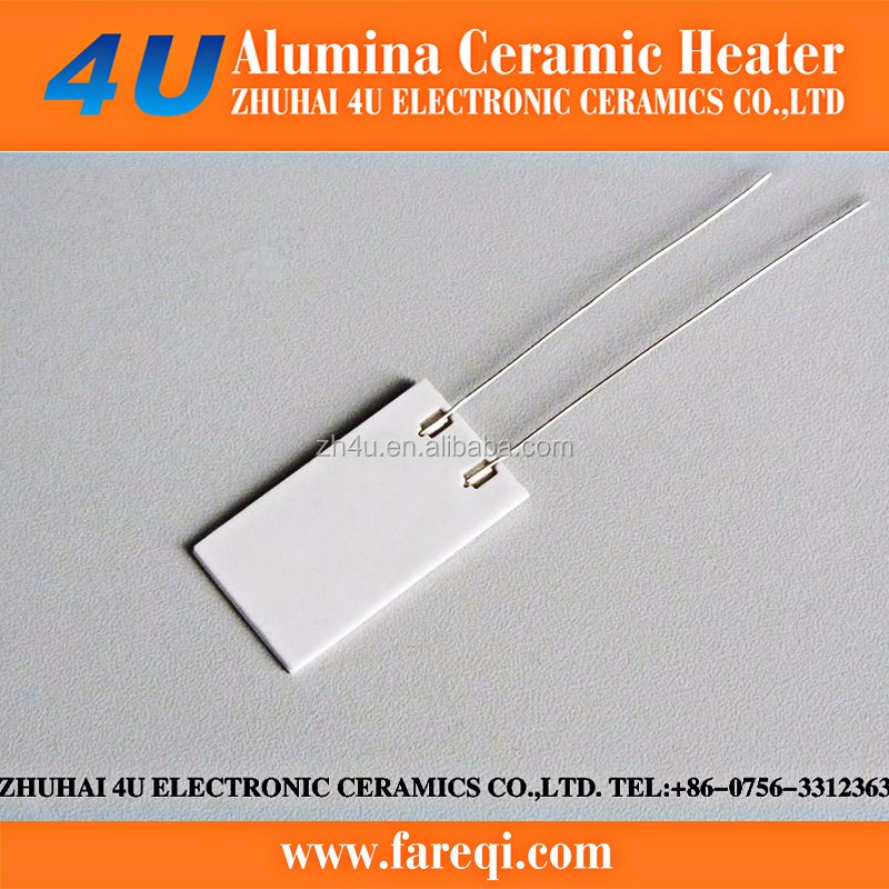 mch ceramic aluminum heater 110v 120v 220v 240v heater ultrasonic cleaner heater element