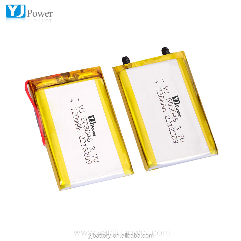 553048 china best price lithium ion battery 3.7v 720mah rechargeable battery for food warmer
