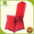 Free Shipping golden coating spandex chair cover , metallic Spandex chair covers,christmas chair cover