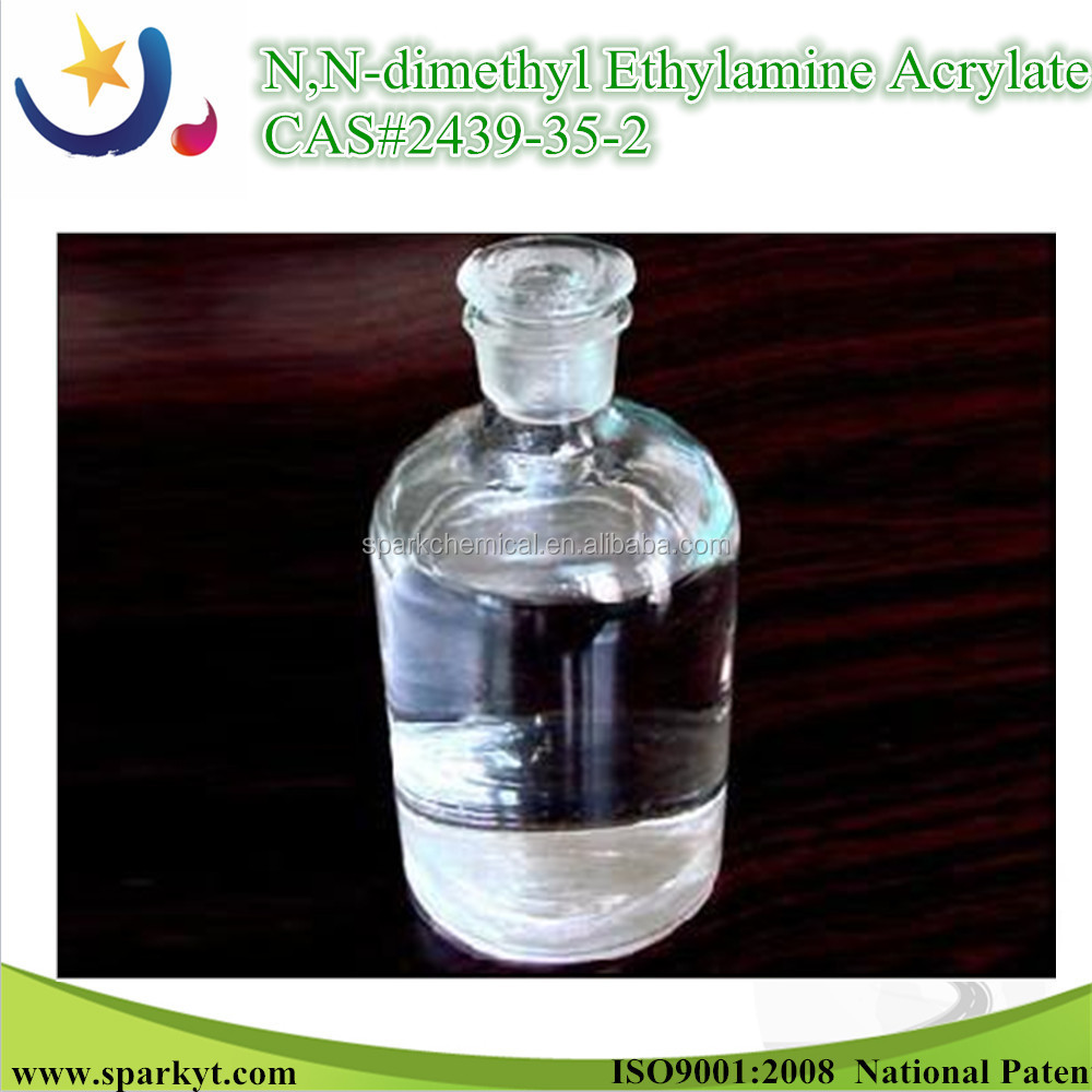 2-Propenoic acid, 2-(dimethylamino)ethyl ester CAS 2439-35-2