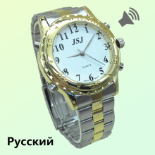 Russian Speaking Watch Pyccknn for Blind People or The Elderly Talking Watch with Alarm