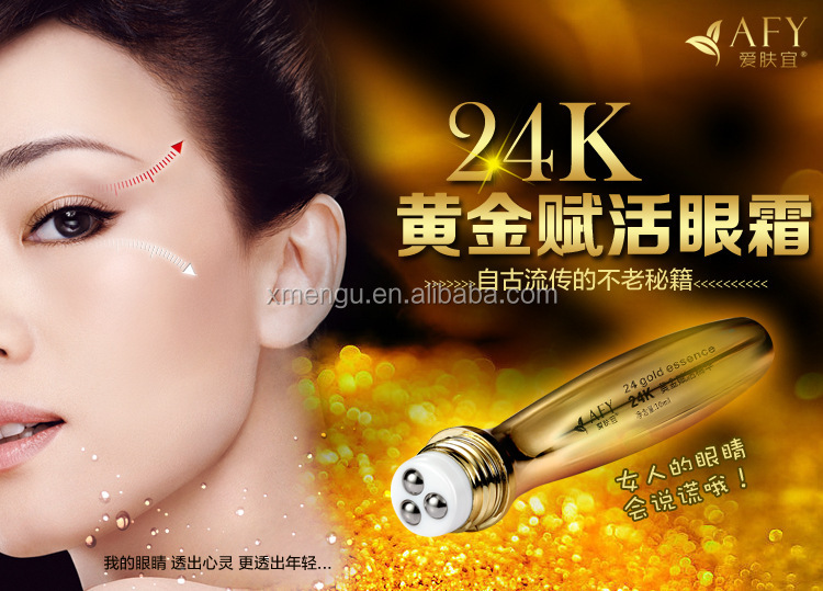 Best Skin Care products Essence AFY 24K Gold Eye cream Whitening Anti-wrinkle Eye Cream 10ml