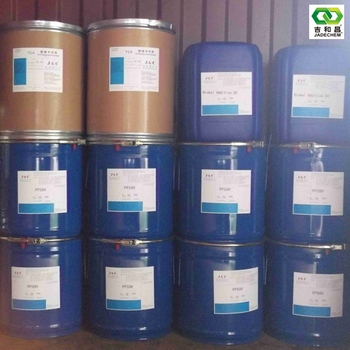 ALS Electroplating Brightening Agent