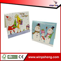 2016 merry christmas greeting card