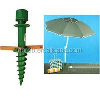 Garden plastic umbrella base