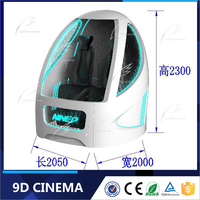 For Children Interactive Game Machine VR Amusement Park 9D Cinema Virtual Reality Capsule