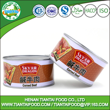 halal canned meat canned beef canned pate