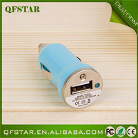 Wholesale High Quality Colorful mini used car battery charger sale