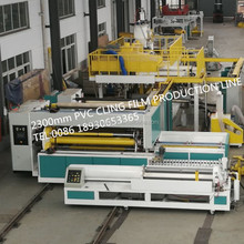 1800mm Full Automatic Casting PVC CLING FILM PRODUCTION LINE