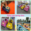 baby electric toy car with remote control,baby car with remote control car new product