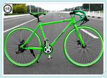 2015 gorgeous variable speed double disc brake road racing bicycle