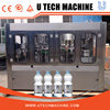 PET Bottle Filling Machine,Mineral Water Bottling Plant, 3 in 1 Unit