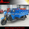 China three wheel motorcycles manufacturer