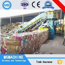 full automatic waste cotton baler price