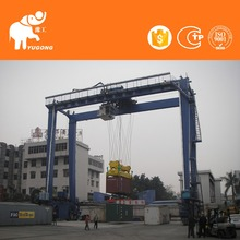 mobile boat lifting gantry crane for sale