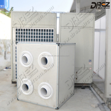 floor standing 24ton central air conditioner with OEM and customization service