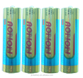 Hot!AONON cylindrical alkaline battery LR6 AA 370 min overlong discharge time