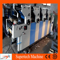 Auto 4 color offset printing machine/4 colour offset printer/4 color offset printing mahcine for sale