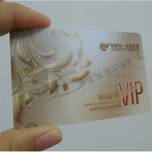 vip business card and free design