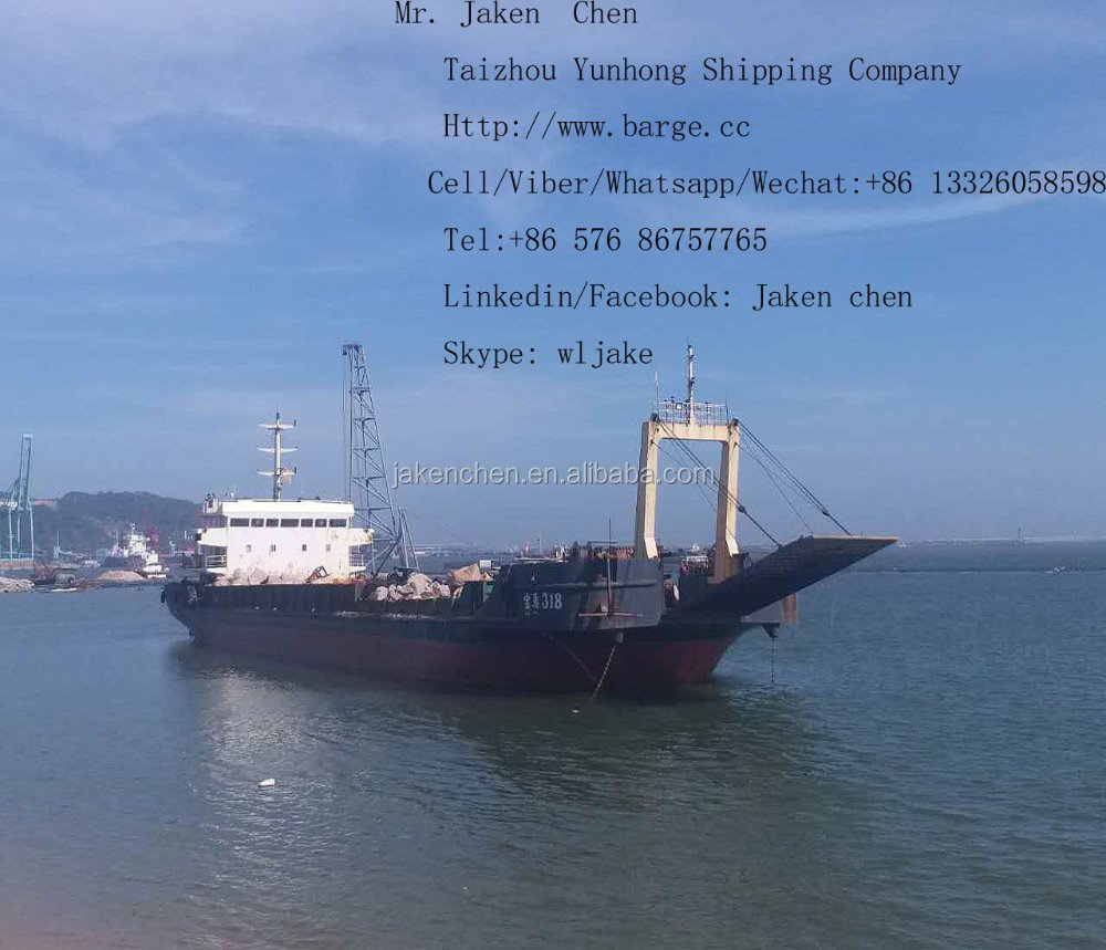 81.07M 2944 DWT Self Propelled Barges (LCT) for Sale