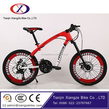 2016 hot sale full suspension foldable sport mountain bicycle/bike