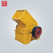 Low Cost High Quality Swing Hammer Crusher Breaking Equipment Price For Stone Production Line Plant From Good Manufacturer