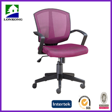 Atmos boss car seat style office chair