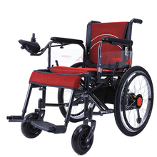 Hot sale factory direct price electric wheelchair handcycle