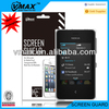 LCD screen protector shield guard for Nokia asha 500 oem/odm (High Clear)