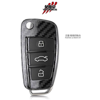 2009-2015 DRY CARBON FIBER CAR KEY COVER FOR ALL SERIES AUDI CAR
