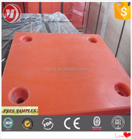 uhmw pe dock fender face pad ,cnc machine drilling holes board ,pe 1000 marine fender facing mat