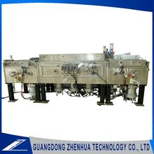 Energy saving two layers electro magnetic interference film automatic coating production line for DVD