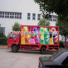 Cheapest 3.5 tons fruit juice van cargo truck/refrigerator transport truck for sale