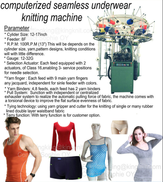 Underwear Knitting Machine : Computerized seamless knitting machine underwear buy